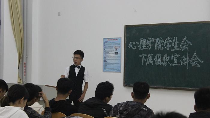 学院举办学生会下属组织纳新宣讲